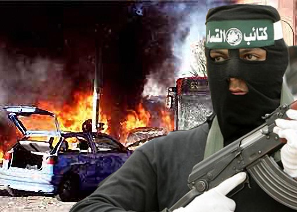 BÁSICO DE ANÁLISIS DE TERRORISMO
